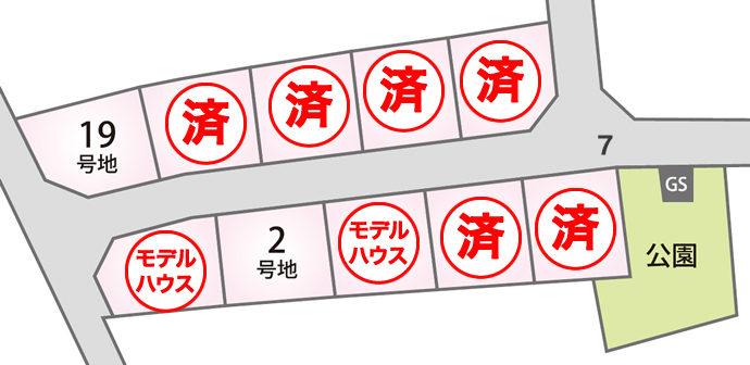 加古川市尾上町今福(第1尾上)