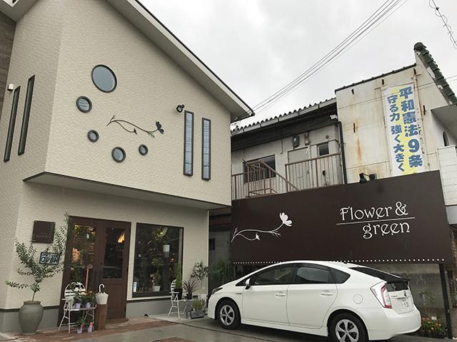 施工事例:100 Y様邸(店舗併用住宅)